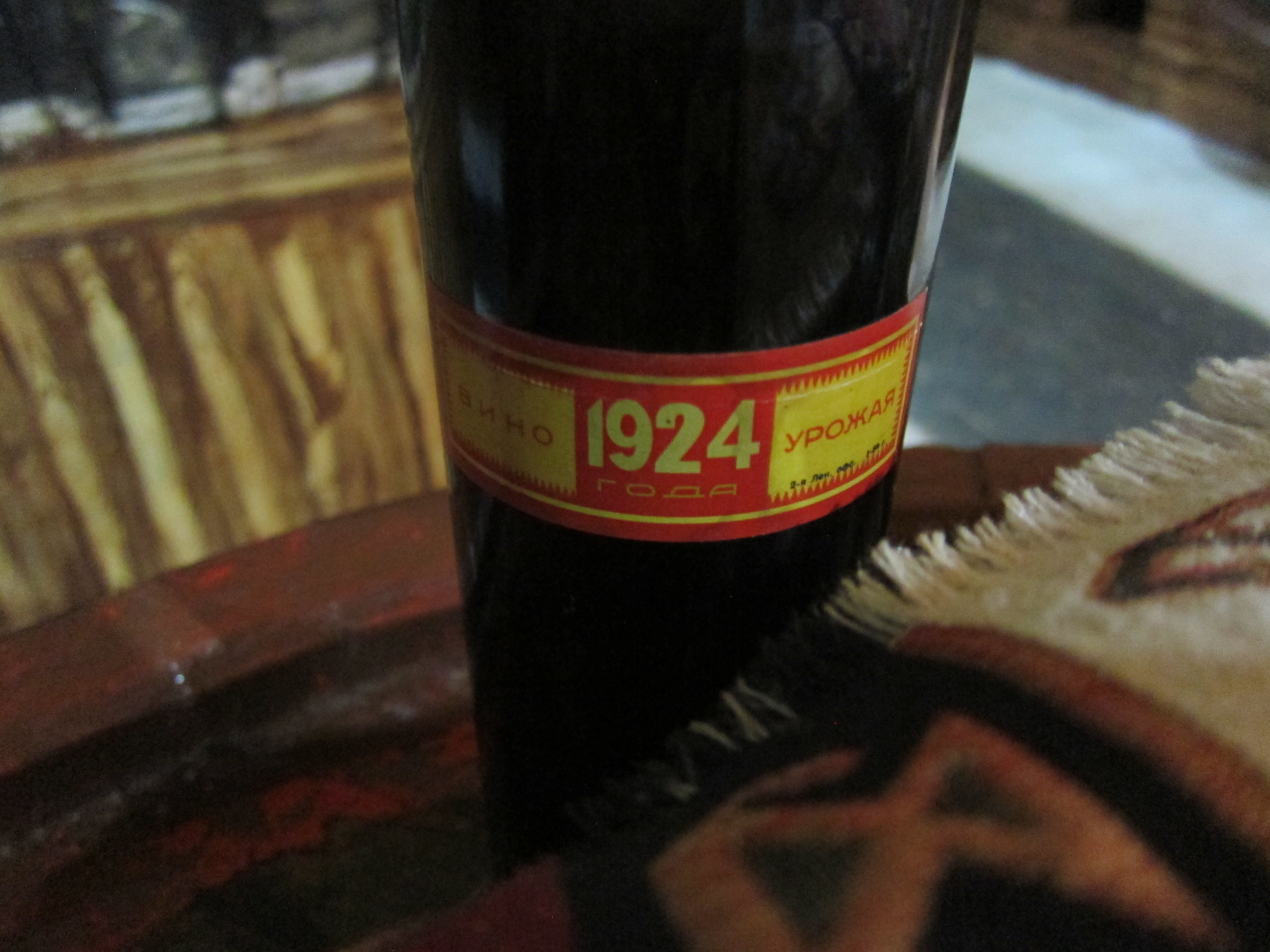 White wine bottle from 1924.