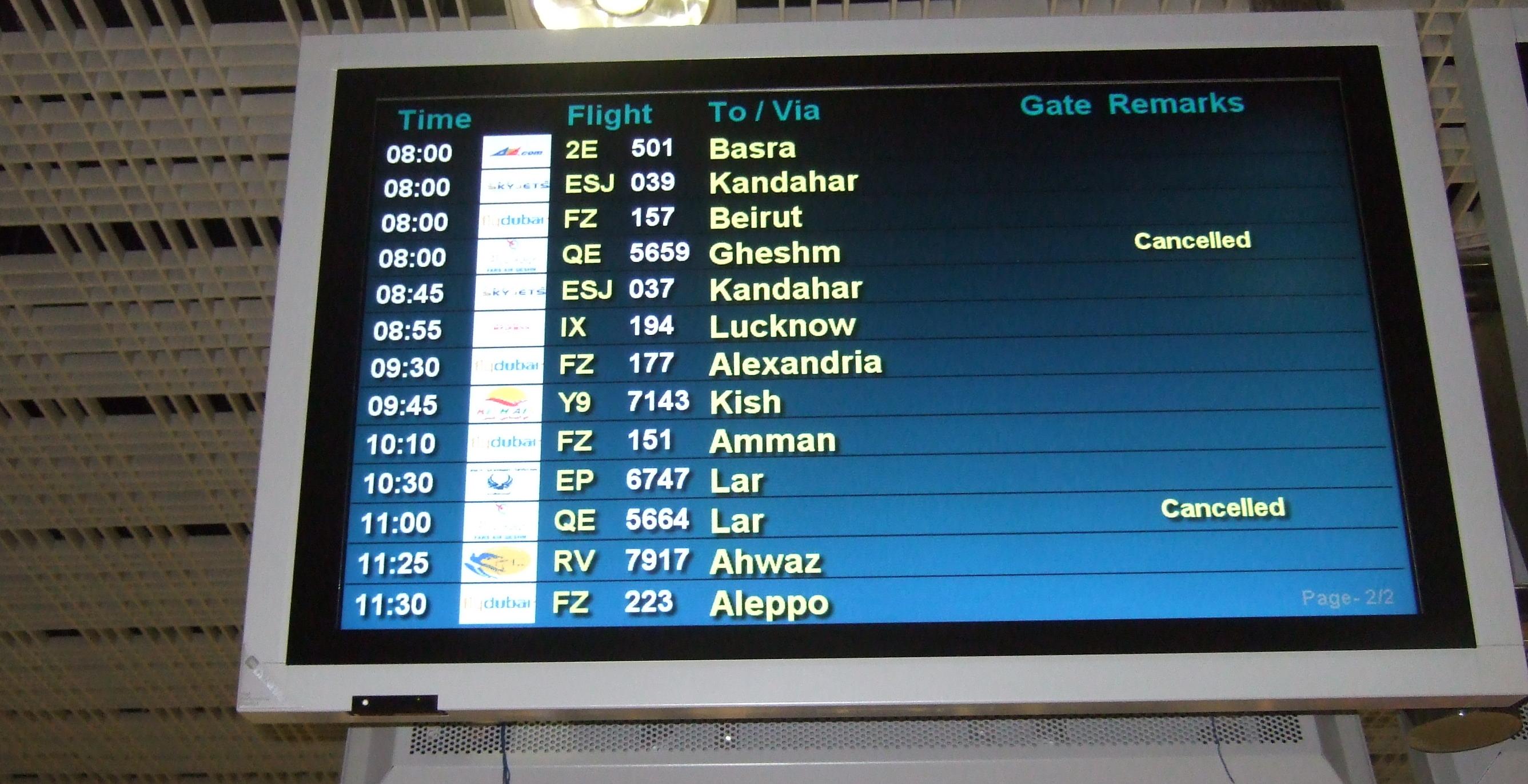 Dubai Terminal 2 Departures